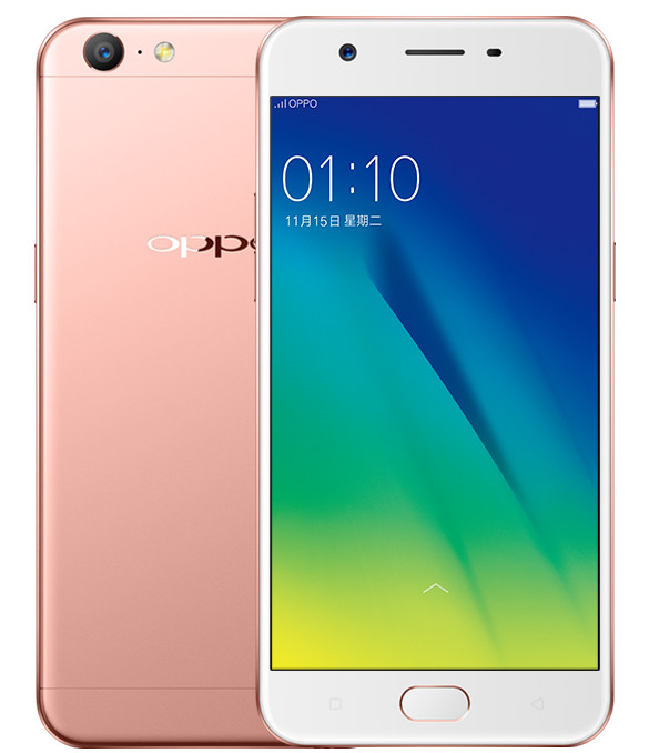 Oppo A57 : How to change default application - GadgetDetail